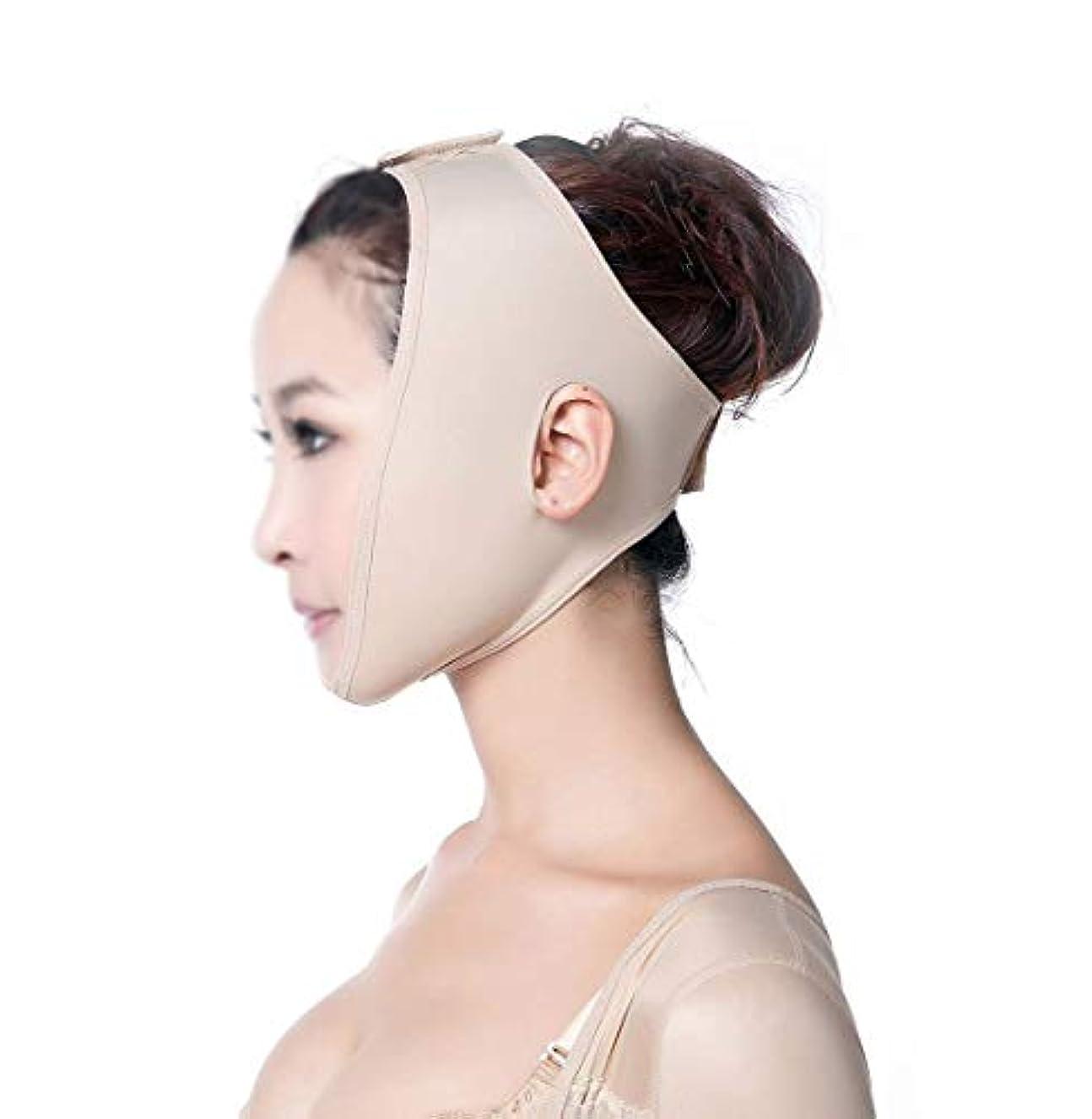 調整可能出費便益フェイスリフトマスクフェイスアンドネックリフトポストエラスティックスリーブ下顎骨セットフェイスアーティファクトVフェイスフェイシャルフェイスバンドルダブルチンマスク(サイズ:L)