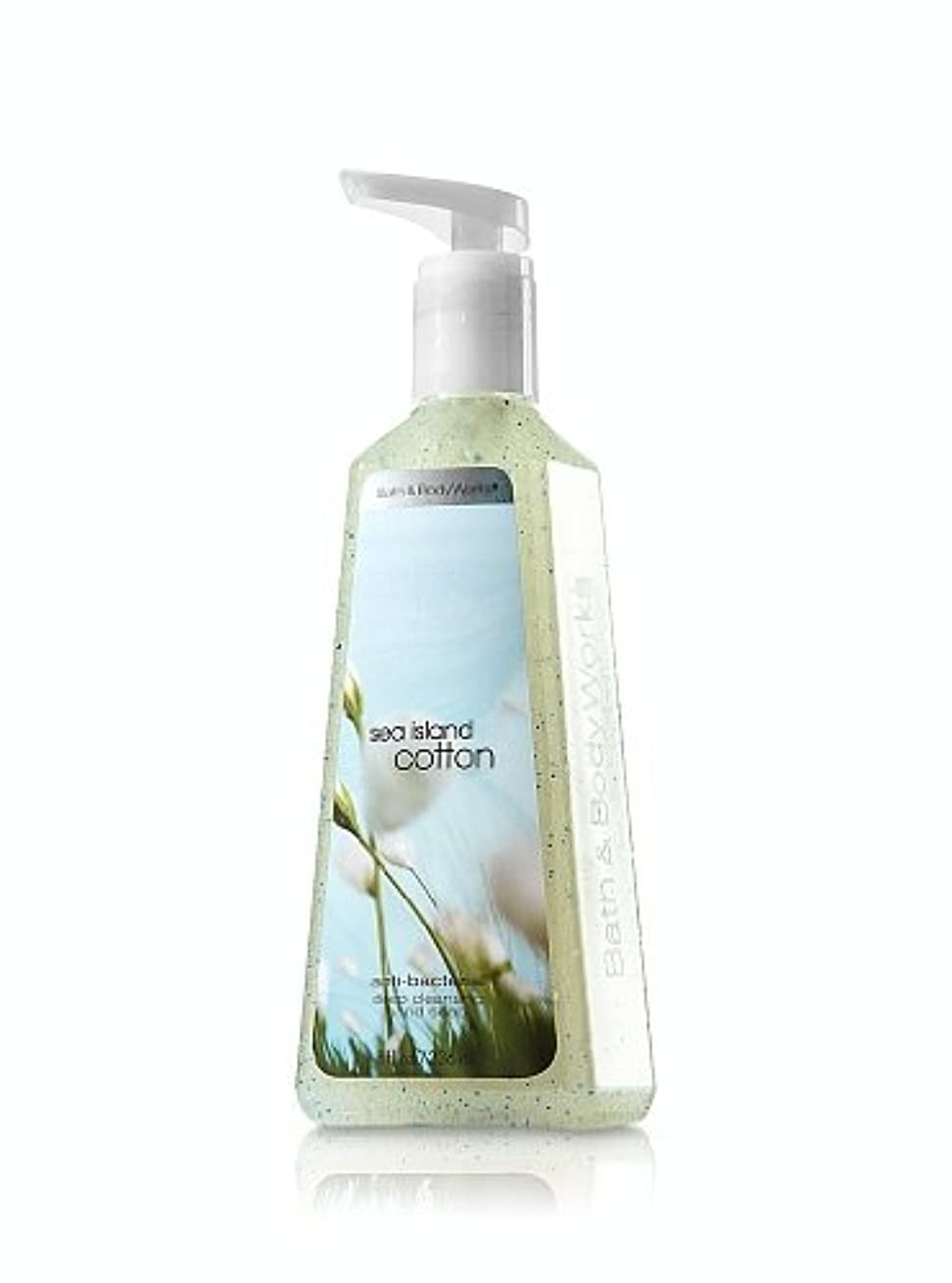 腸幸運なことにワイプバス&ボディワークス シーアイランドコットン ディープクレンジングハンドソープ Sea Island Cotton Deep Cleansing Hand Soap [並行輸入品]