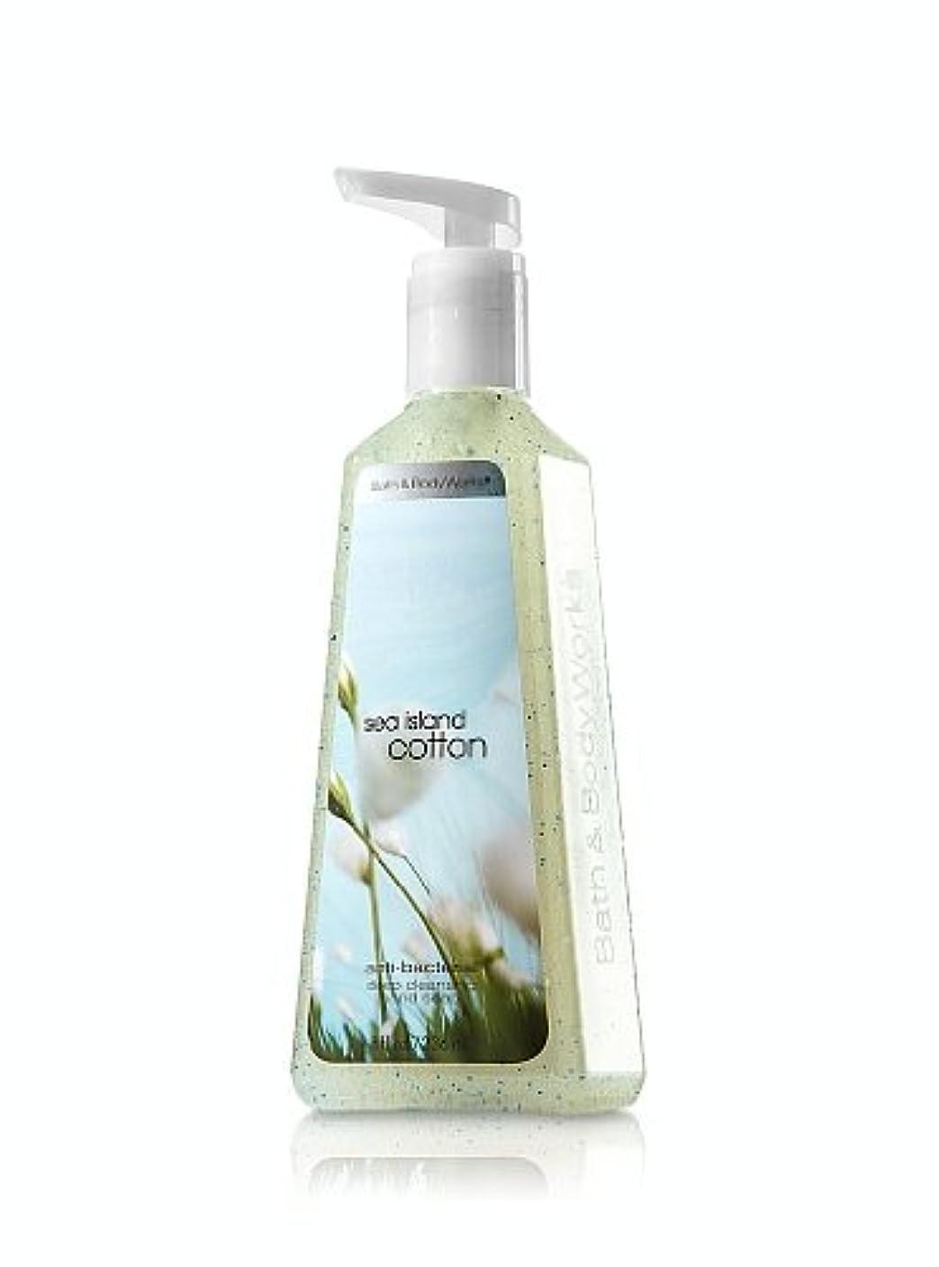 顕微鏡ふつうずんぐりしたバス&ボディワークス シーアイランドコットン ディープクレンジングハンドソープ Sea Island Cotton Deep Cleansing Hand Soap [並行輸入品]