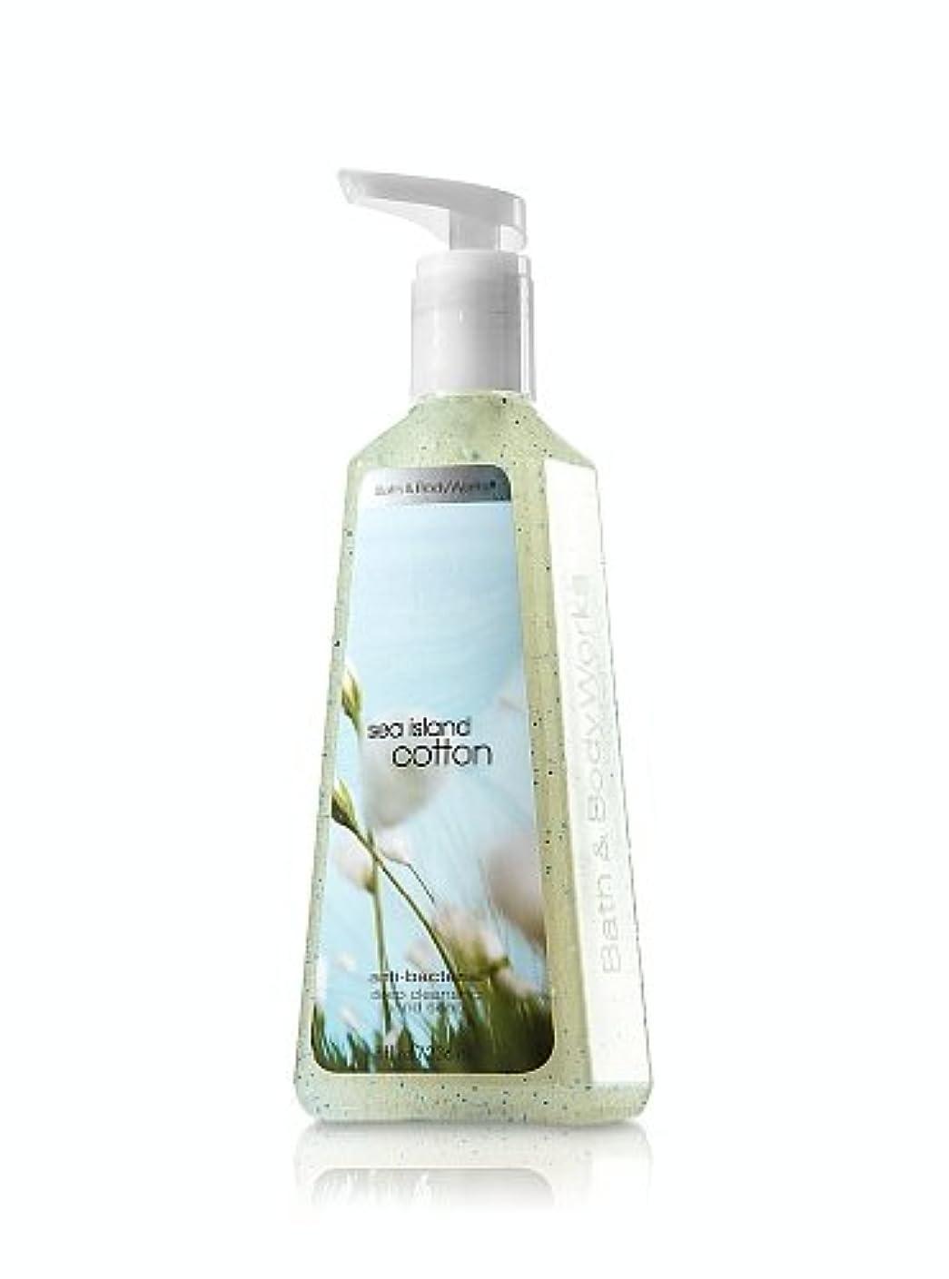 極小お嬢水を飲むバス&ボディワークス シーアイランドコットン ディープクレンジングハンドソープ Sea Island Cotton Deep Cleansing Hand Soap [並行輸入品]