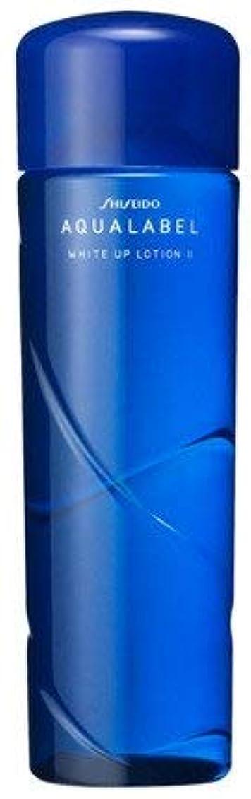 完璧サドル火山資生堂 アクアレーベル ホワイトアップローション(II)(医薬部外品)《200ml》