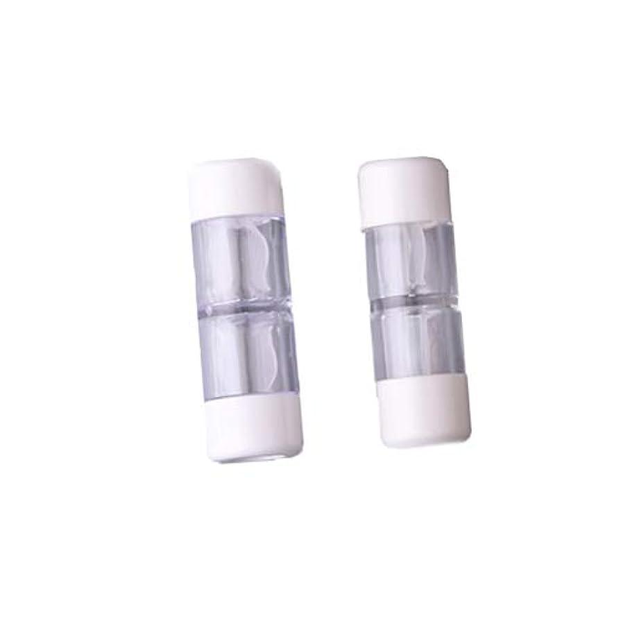 カニ準拠モットーHeallily コンタクトレンズケース1セットコンタクトレンズケースボックス収納ジャーツール瓶とピンセット付き(5ペアRGPミックスカラー)