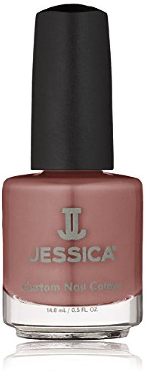 一握りむき出し削除するJESSICA ジェシカ カスタムネイルカラー CN-433 14.8ml