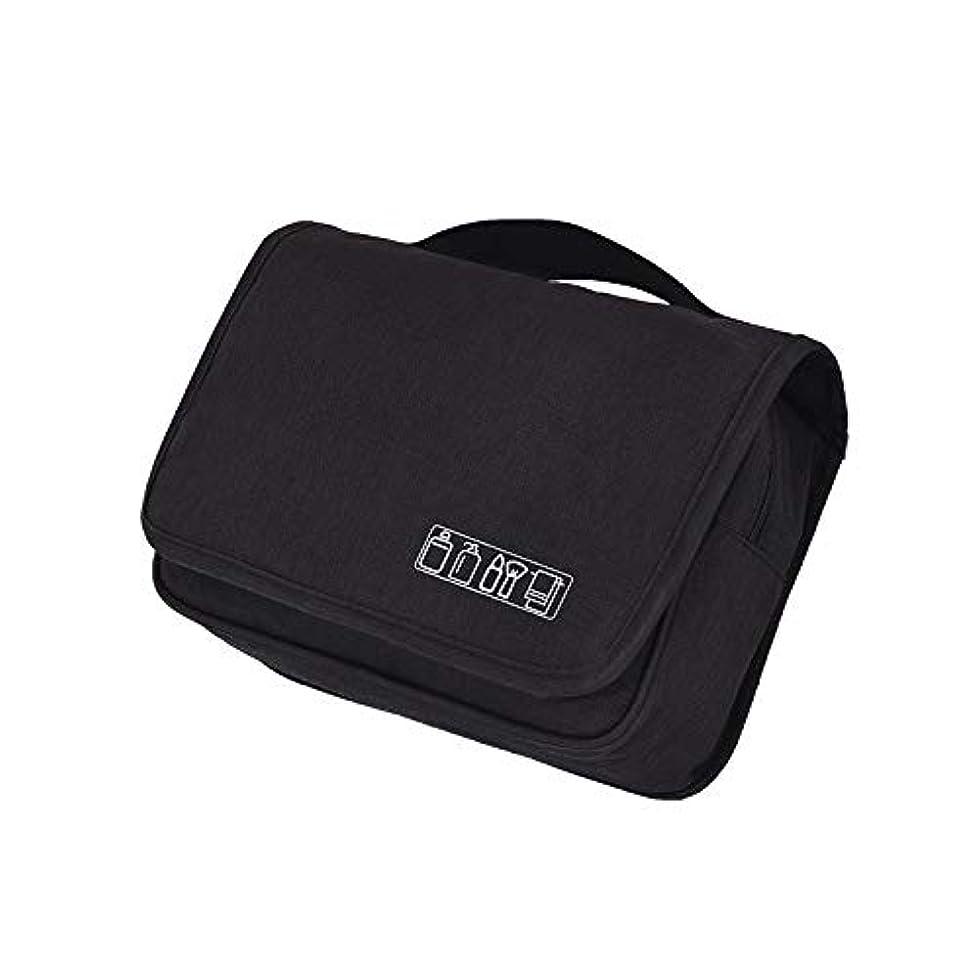広々カタログ扱いやすいウォッシュバッグ 化粧品バッグ 旅行用収納バッグ フック付き携帯用折りたたみ収納袋 大容量 旅行?出張?家庭用