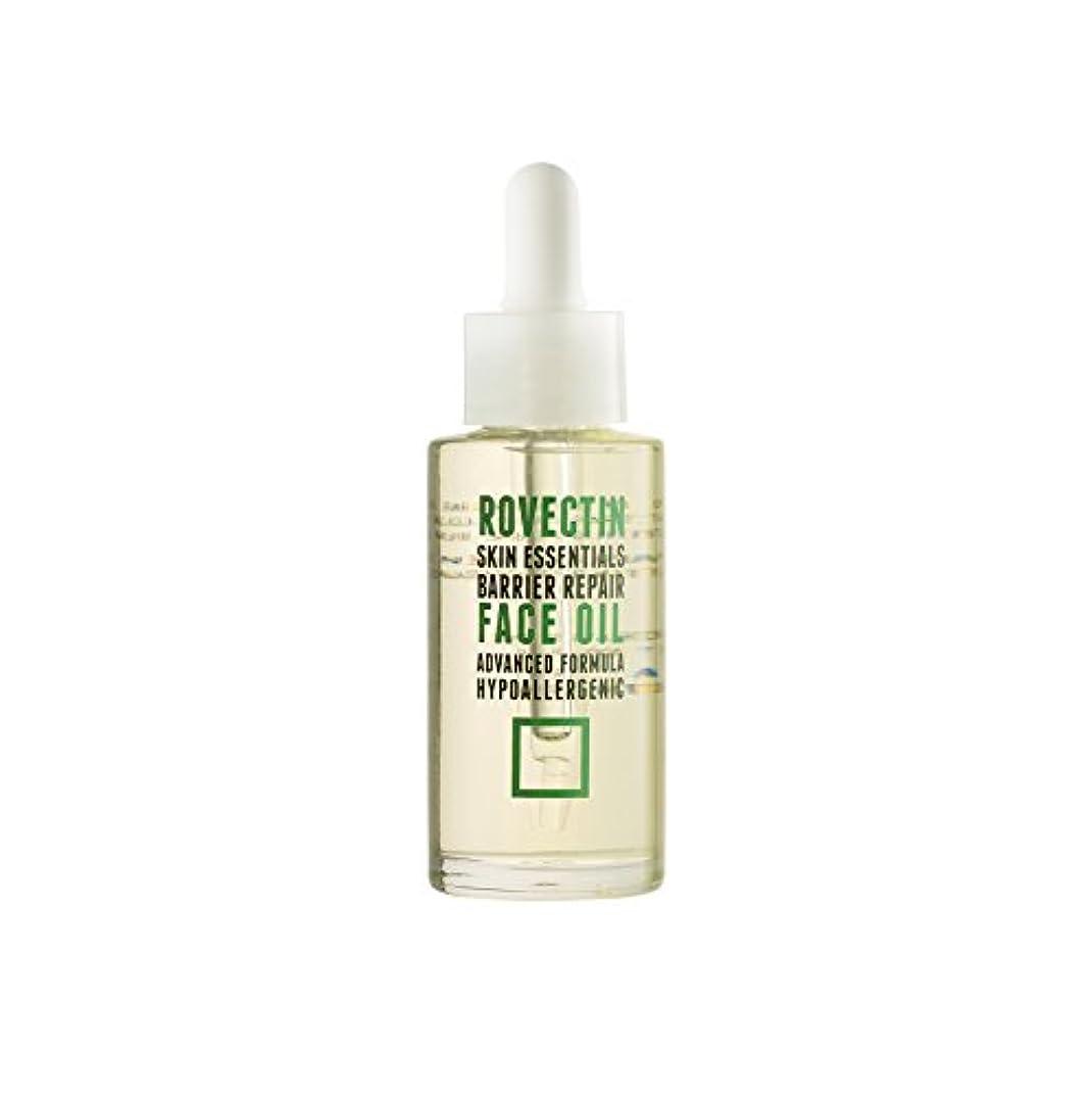 チーター輸血実験をするスキン エッセンシャルズ バリア リペア フェイスオイル Skin Essentials Barrier Repair Face Oil 30ml [並行輸入品]