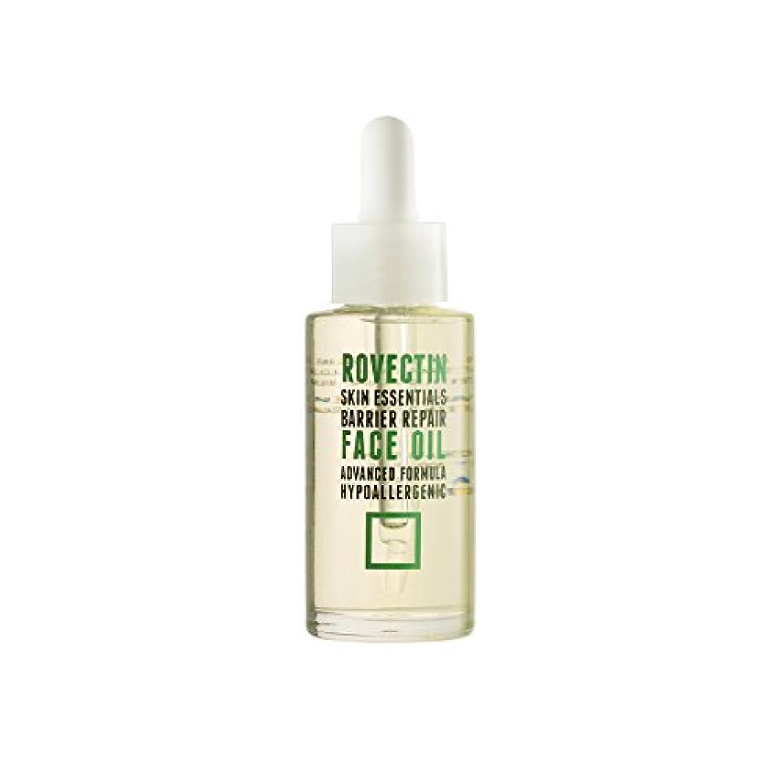 維持キャッチとまり木スキン エッセンシャルズ バリア リペア フェイスオイル Skin Essentials Barrier Repair Face Oil 30ml [並行輸入品]