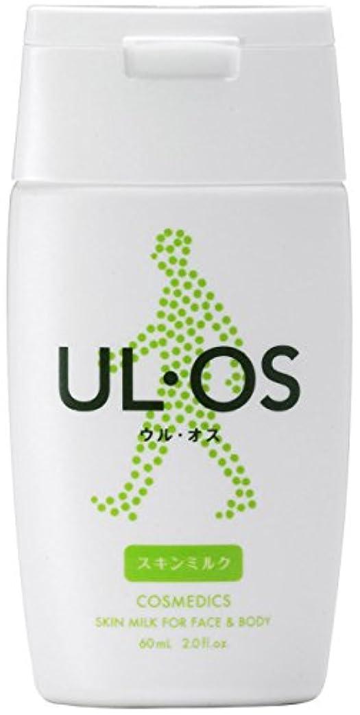 ループ提供するハミングバード大塚製薬 UL?OS(ウル?オス) スキンミルク 60ml