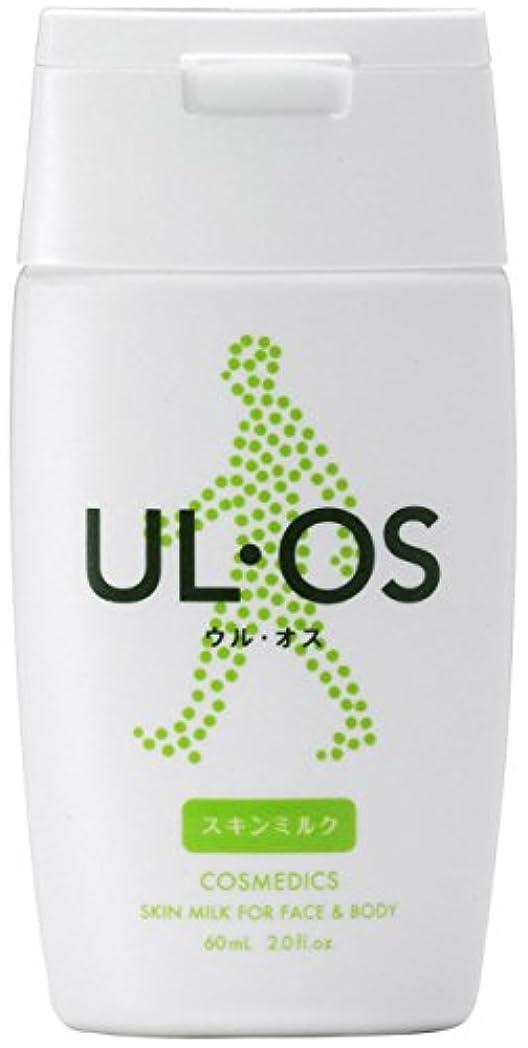 鋭く南極普通に大塚製薬 UL?OS(ウル?オス) スキンミルク 60ml