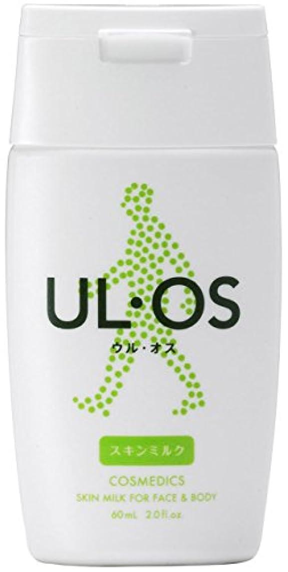 紳士気取りの、きざなマッシュ保証する大塚製薬 UL?OS(ウル?オス) スキンミルク 60ml