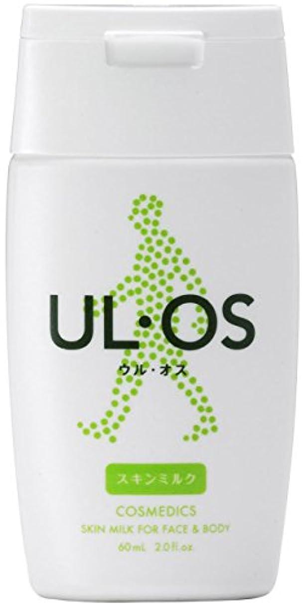 ベルト不合格採用大塚製薬 UL?OS(ウル?オス) スキンミルク 60ml