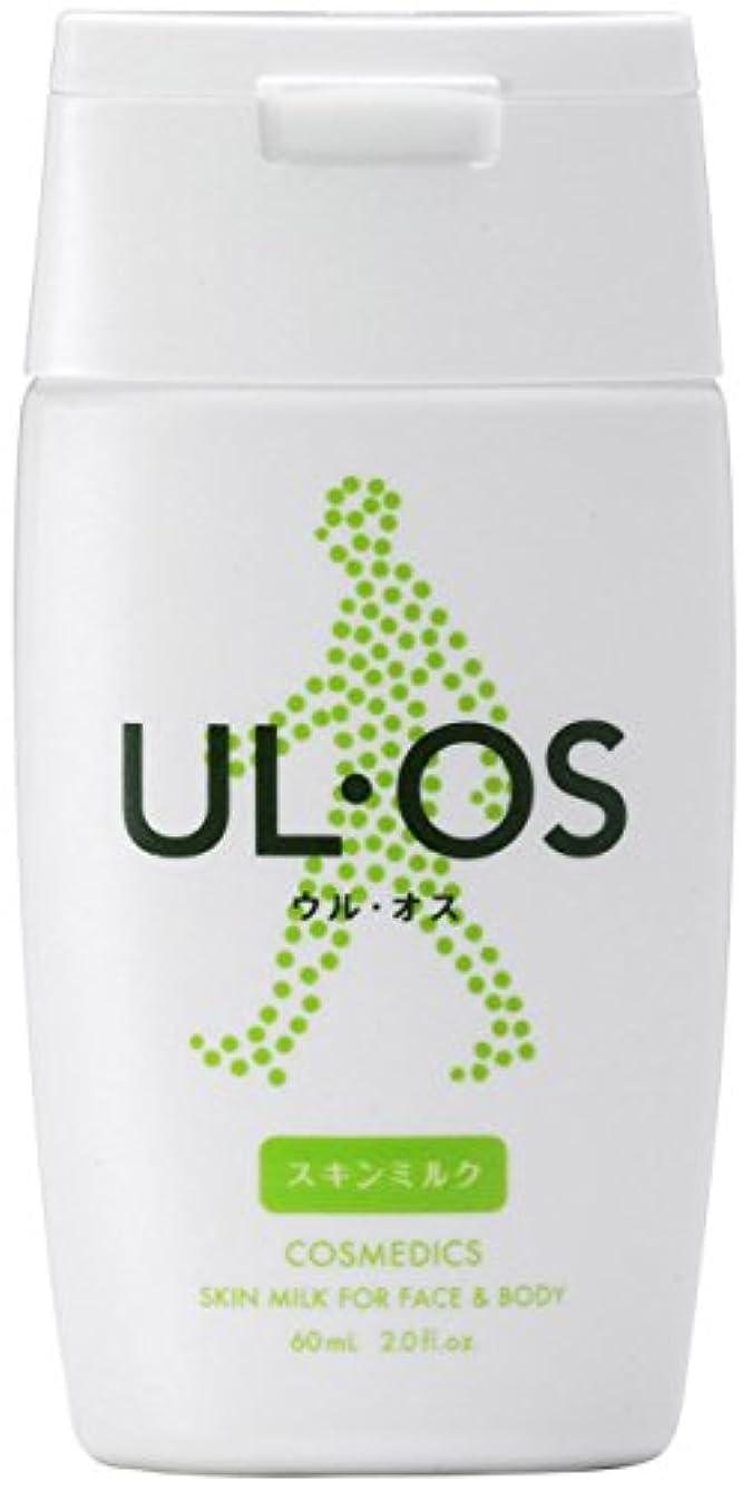 整理する料理使い込む大塚製薬 UL?OS(ウル?オス) スキンミルク 60ml