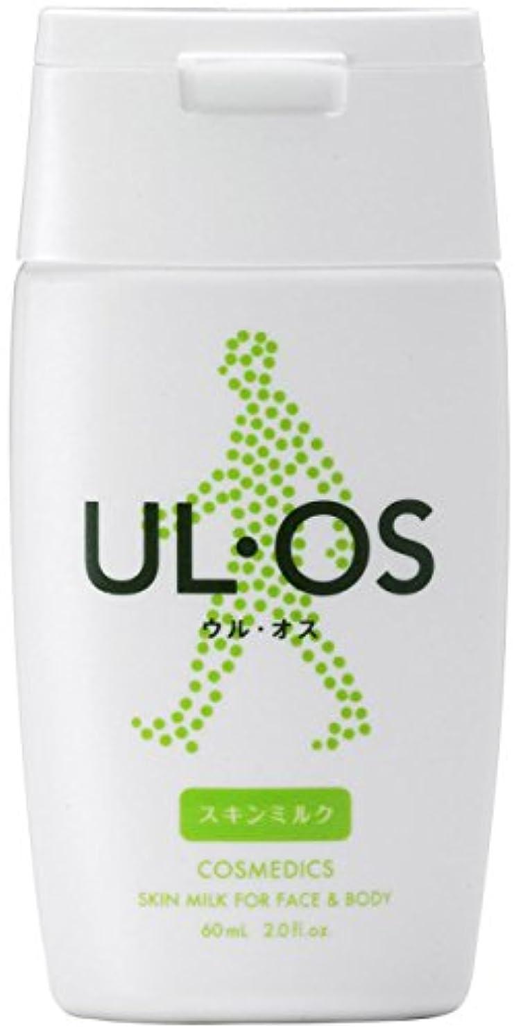 め言葉避難する寝室を掃除する大塚製薬 UL?OS(ウル?オス) スキンミルク 60ml