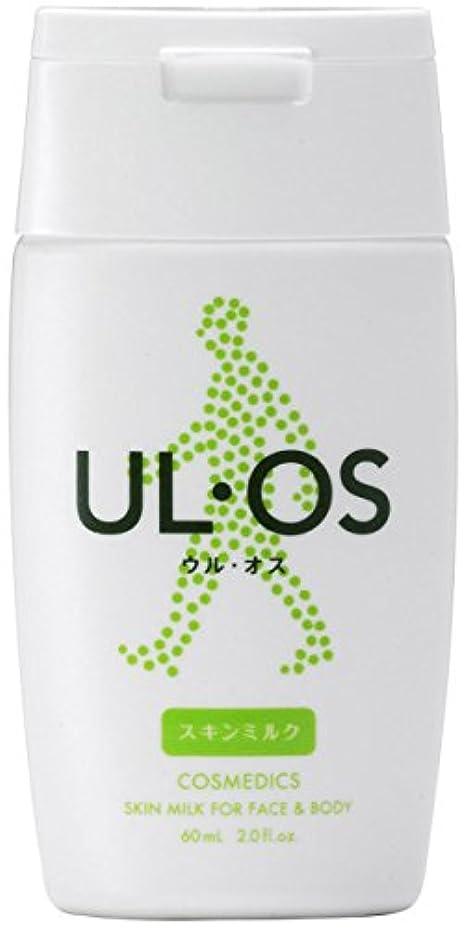ラッシュ差別する受動的大塚製薬 UL?OS(ウル?オス) スキンミルク 60ml
