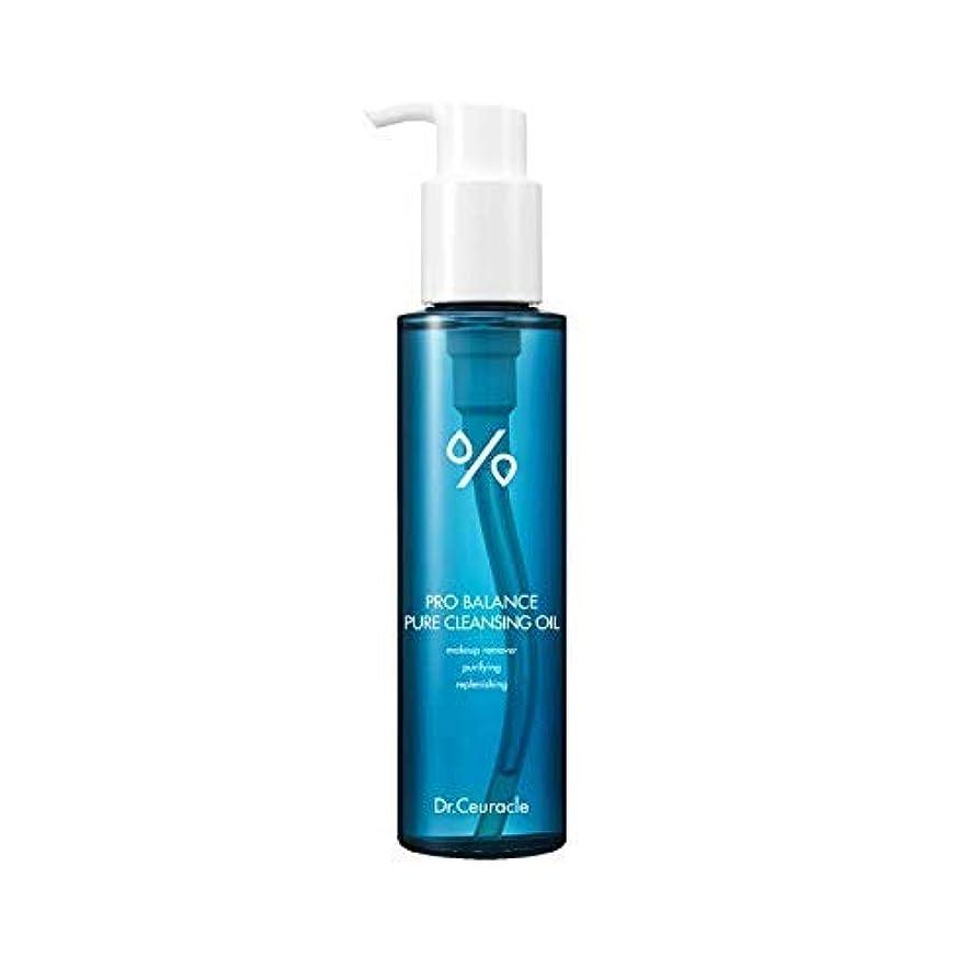 有効化蜂することになっているDr.Ceuracle[ドクター·シュラクル] プロ バランス ピュア クレンジング オイル/Pro Balance Pure Cleansing Oil (155ml) [並行輸入品]