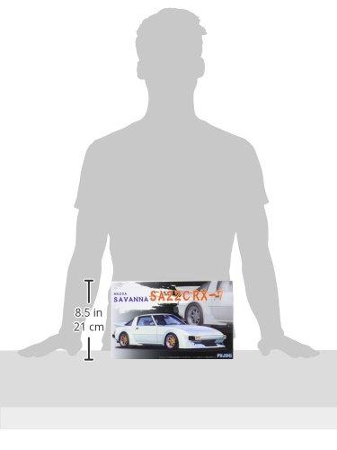 フジミ模型 1/24 インチアップシリーズ No.80 マツダ サバンナ SA22C RX-7 プラモデル ID80