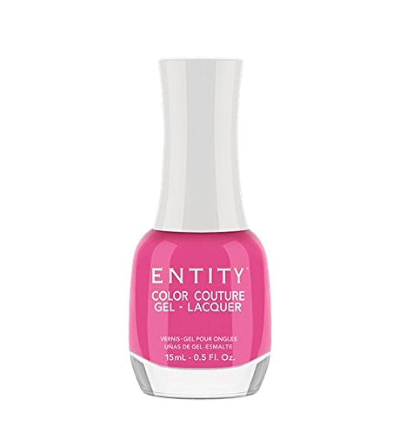 フリンジゴミ優雅なEntity Color Couture Gel-Lacquer - The Bright Stuff - 15 ml/0.5 oz