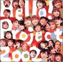 Hello!Project2002〜今年もすごいぞ!〜