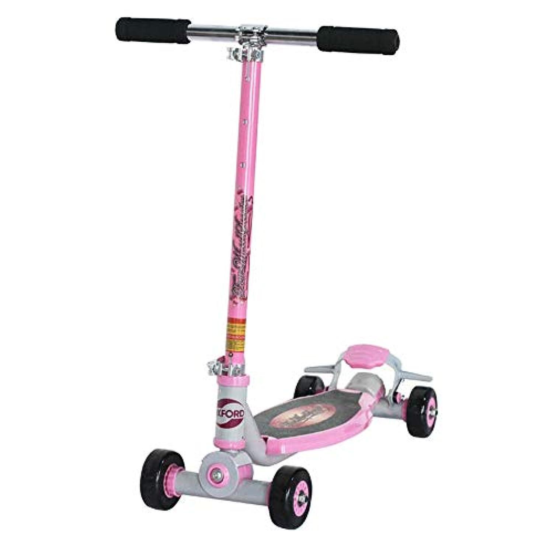 スクーター子供ティーン4輪フットスケートボード4輪ドリフトスクーター安全設計、4輪安定性がより強い ( Color : Pink )