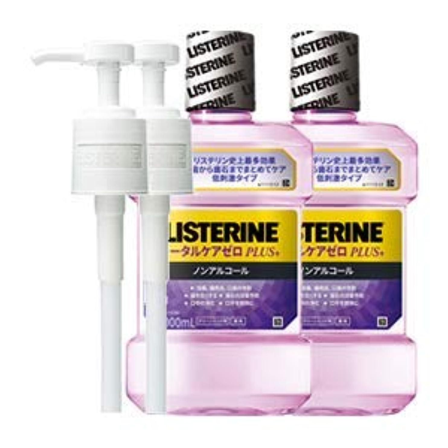 賢明な静的反動薬用リステリン トータルケアゼロプラス (液体歯磨) 1000mL 2点セット (ポンプ付)
