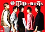 DD-BOYS Vol.2 [DVD]