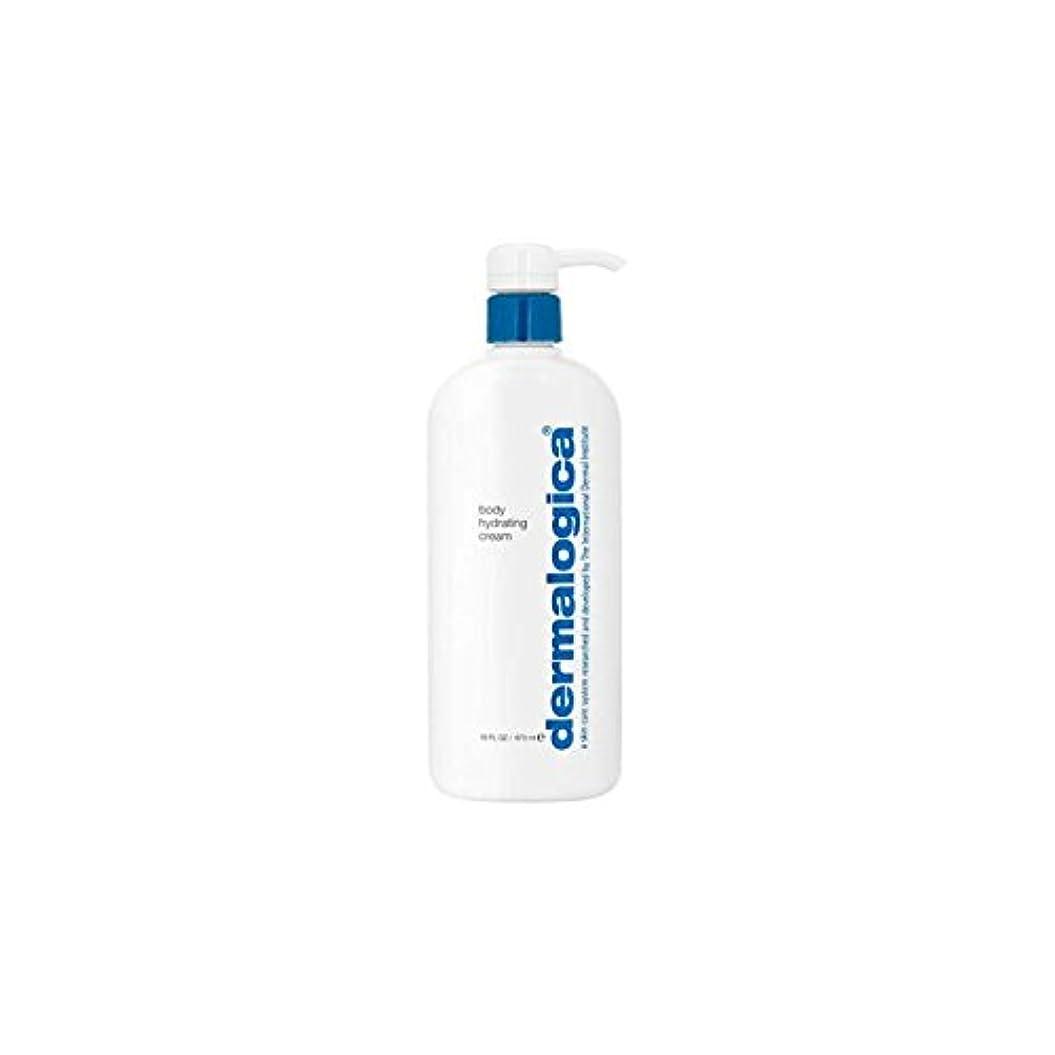 海峡ひも慢な技術的な[Dermalogica ] ダーマロジカボディハイドレイティングクリーム(473ミリリットル) - Dermalogica Body Hydrating Cream (473ml) [並行輸入品]