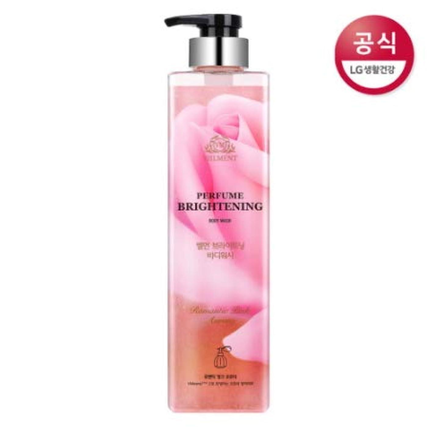 後パンフレット花束[LG HnB] On the Body Belman Perfume Brightening Body Wash / オンザボディベルモンパフュームブライトニングボディウォッシュ680mlx1個(海外直送品)