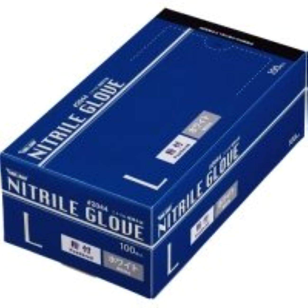 上陸暴力的なスノーケル川西工業 ニトリル 使いきり極薄手袋 粉付 ホワイト L 1箱(100枚)