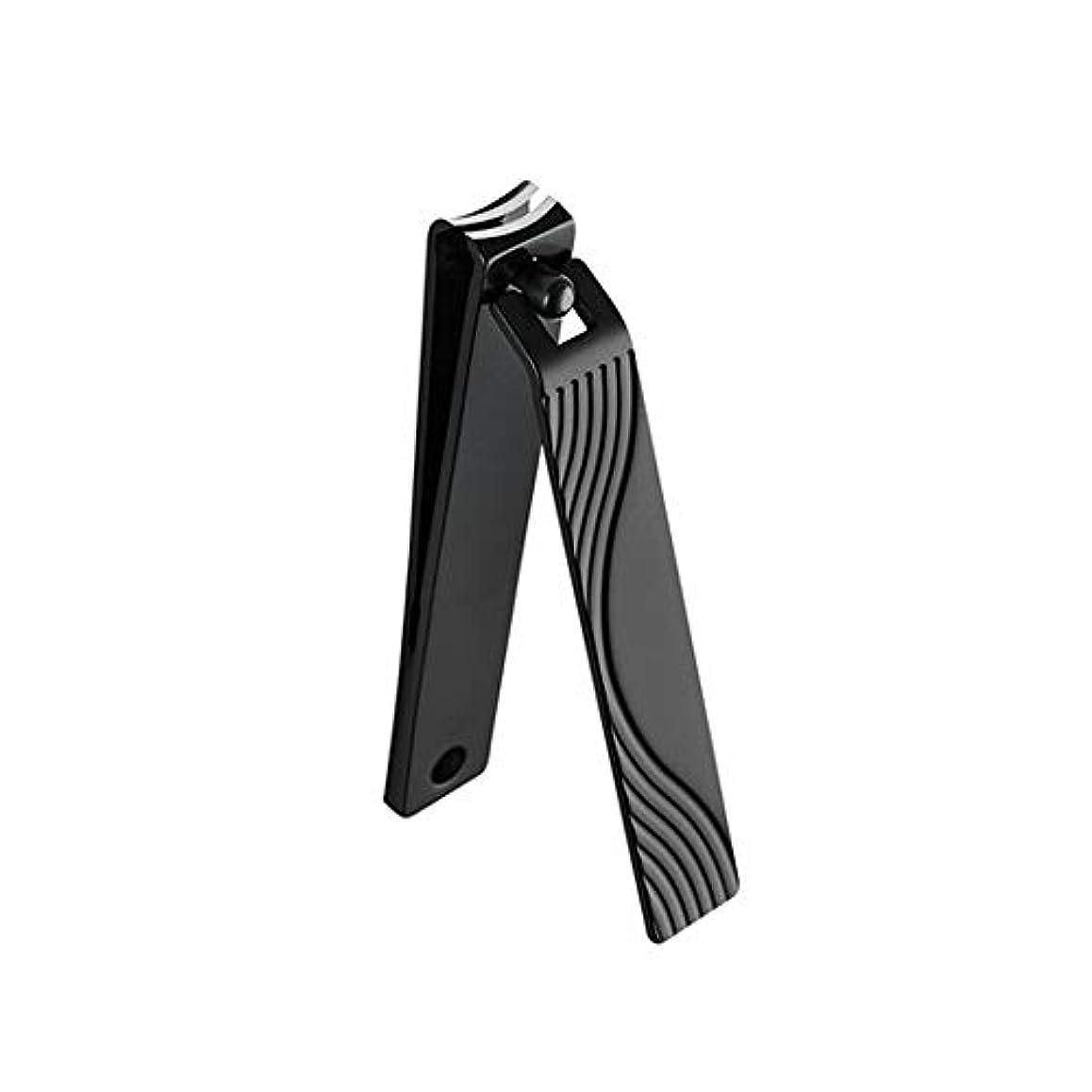 ビヨンハシー成功した飛び散り防止爪切り携帯便利男女兼用爪切り収納ケース付き、ブラック
