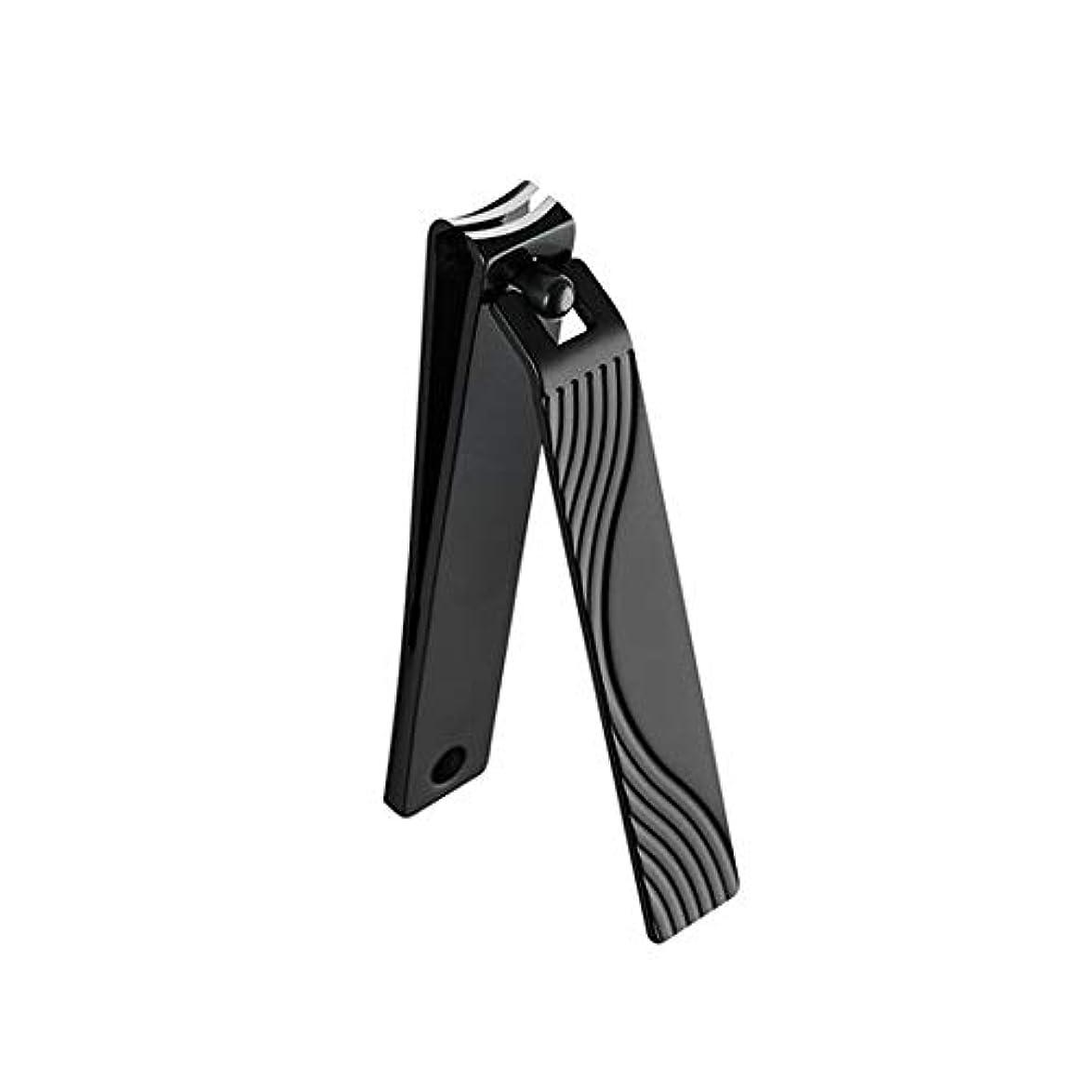 レビュアー栄光ハーネス飛び散り防止爪切り携帯便利男女兼用爪切り収納ケース付き、ブラック