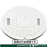 タキロン レジコン耐圧蓋 蓋耐圧300 303361