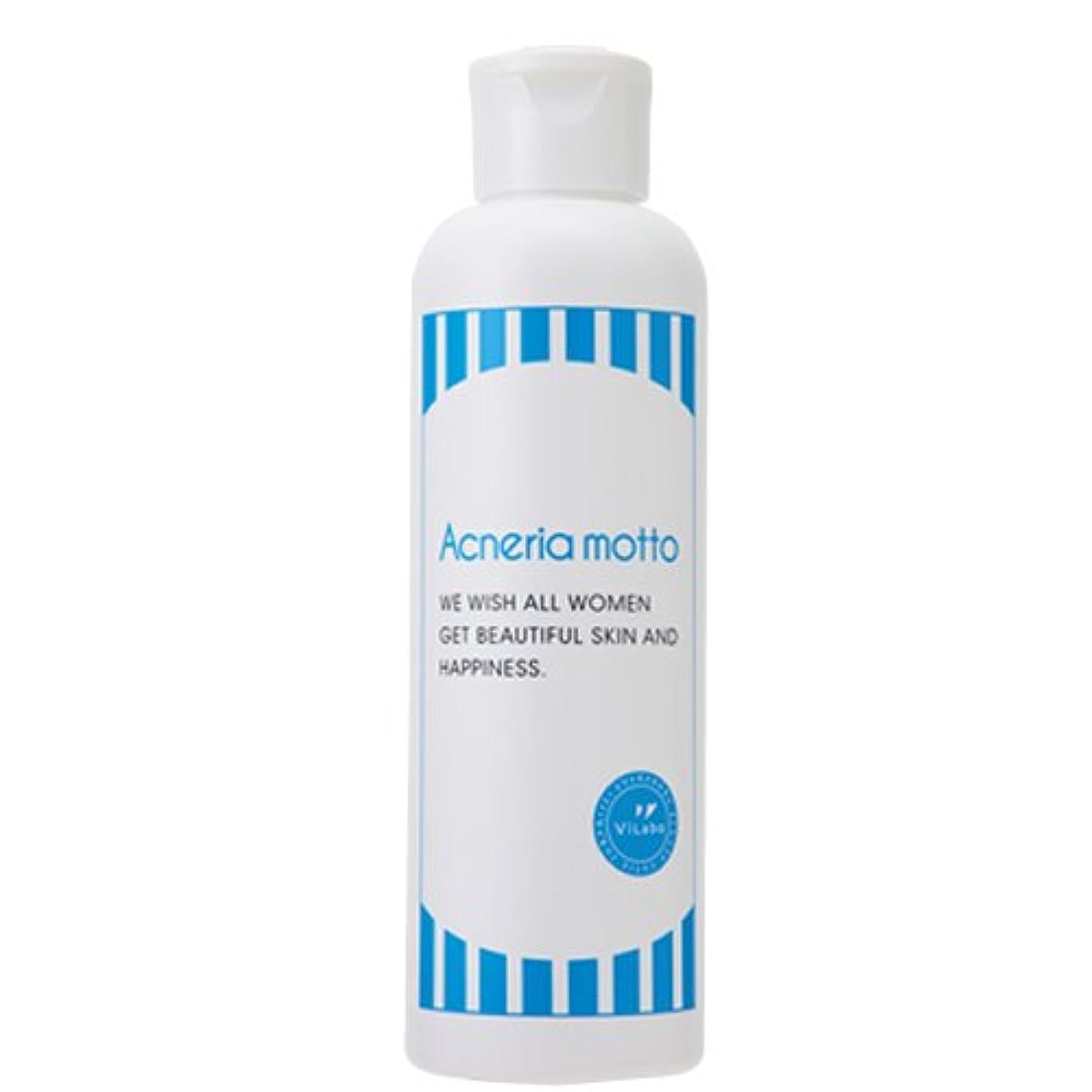 冷蔵するテクスチャーベリーViLabo アクネリアモットローション (AMローション)化粧水 200ml 通常ボトル ビラボ
