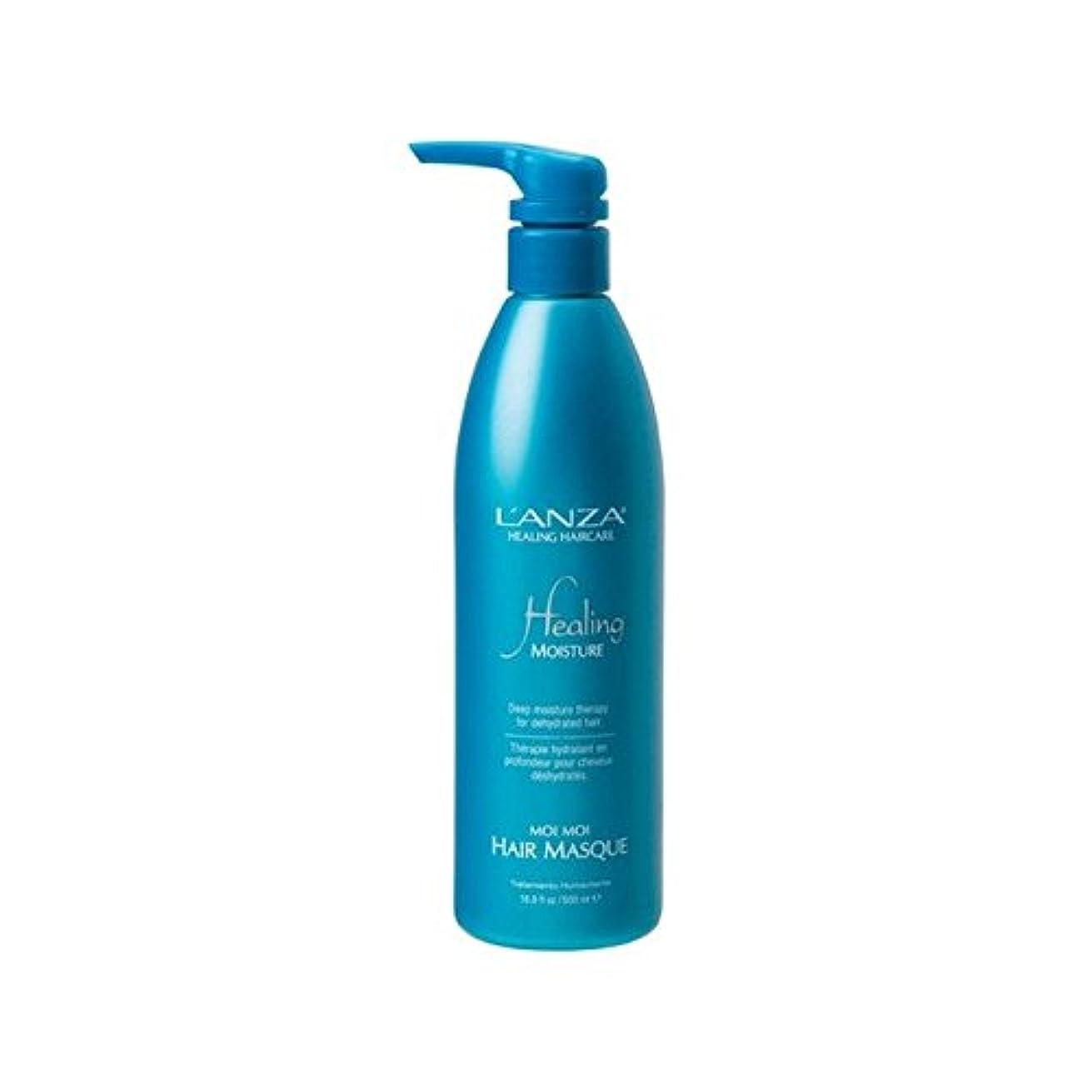 薄汚い義務余分なアンザ癒しの水分モイモイヘア仮面劇(500ミリリットル) x2 - L'Anza Healing Moisture Moi Moi Hair Masque (500ml) (Pack of 2) [並行輸入品]