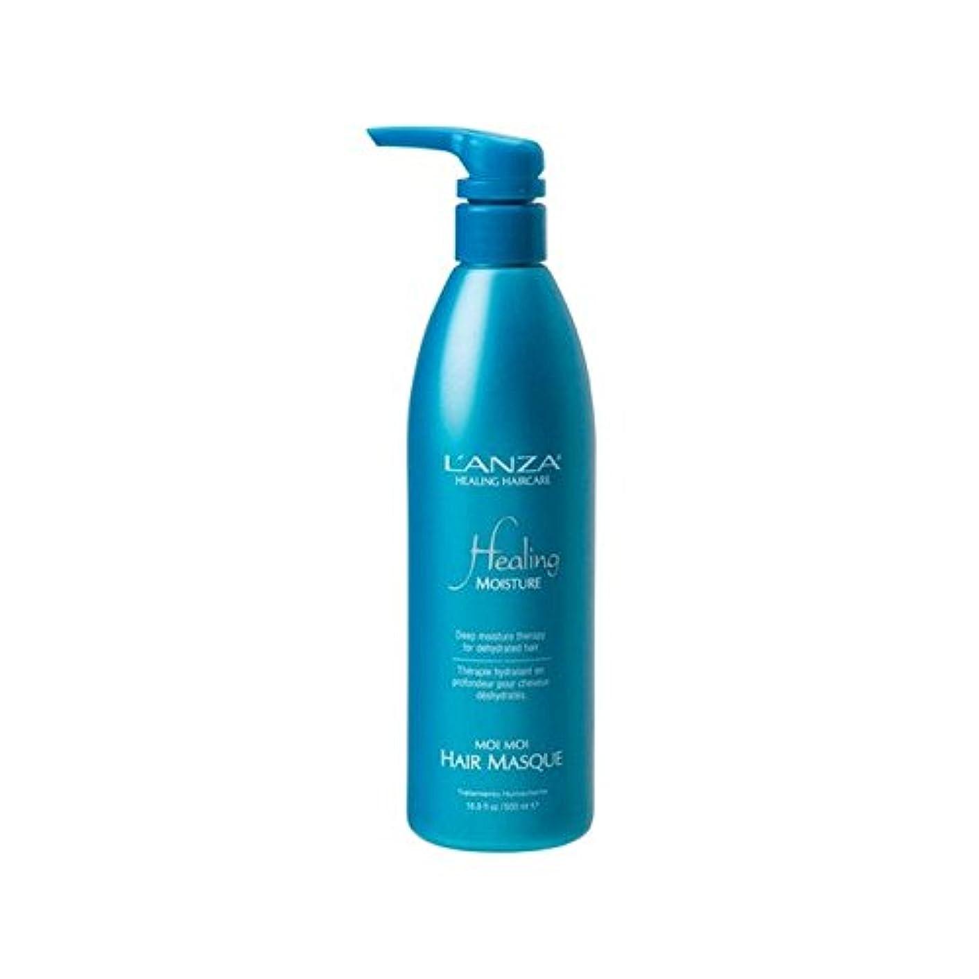 どこでもシェルター紛争アンザ癒しの水分モイモイヘア仮面劇(500ミリリットル) x2 - L'Anza Healing Moisture Moi Moi Hair Masque (500ml) (Pack of 2) [並行輸入品]