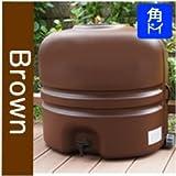 コダマ樹脂製雨水タンク ホームダムミニ110L 【エコショップ節水村オリジナルカラー:ブラウン】角ドイ用