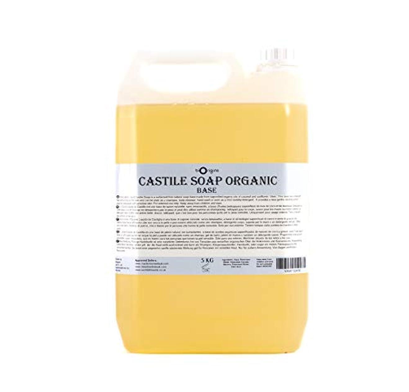 ヘルパー建てるうねるPure Liquid Castile Soap Organic 5Kg