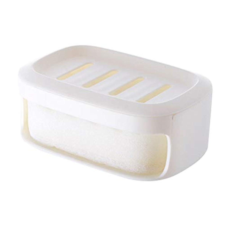 寮敬な透けるHealifty ソープボックス二重層防水シールソープコンテナバスルームソープ収納ケース(ホワイト)