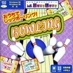 GameLand Bowling ~おうちでレッツボーリング!~ Pケースサイズ
