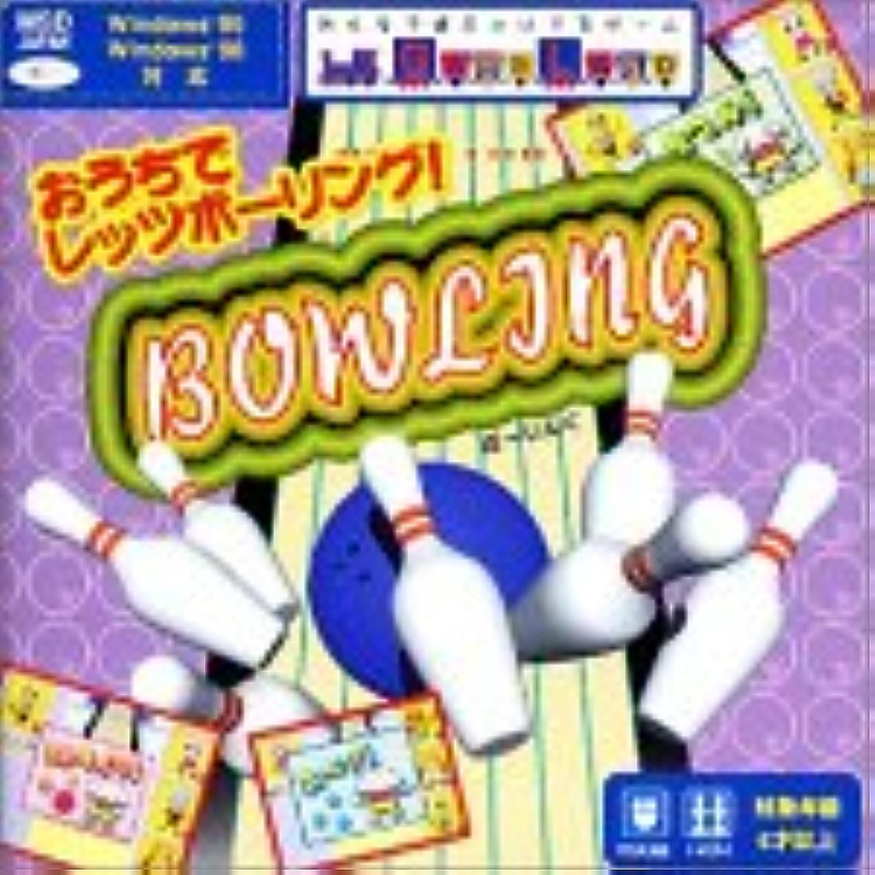 ライバル通信する座標GameLand Bowling ~おうちでレッツボーリング!~ Pケースサイズ