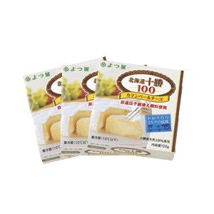 よつ葉 カマンベールチーズ 100g×3個