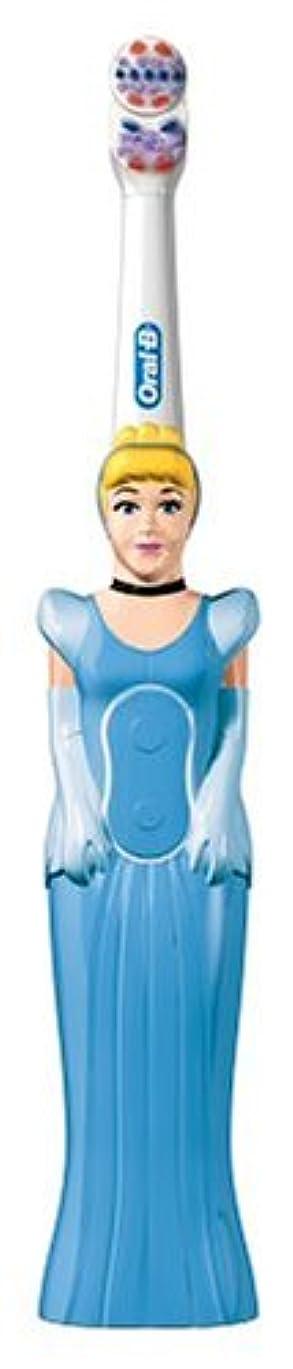 お茶休暇大通りOral-B Pro-Health Stages Power BRUSH Disney Magic Timer Princess