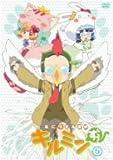 あにゃまる探偵キルミンずぅ 5[DVD]