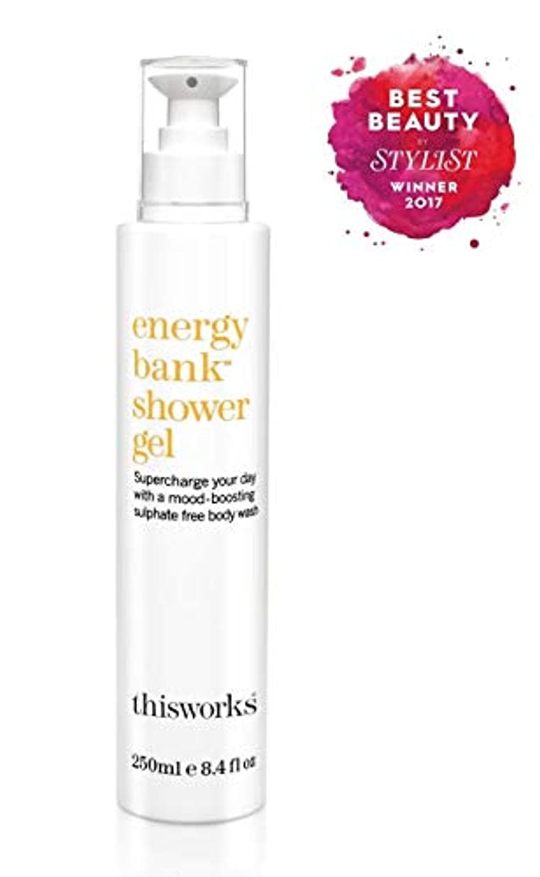 ThisWorks Energy Bank Shower Gel 250ml/8.4oz並行輸入品