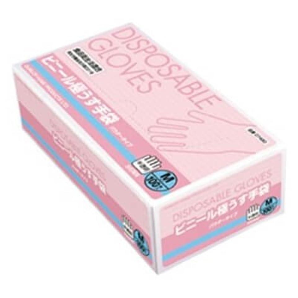 【ケース販売】 ダンロップ ビニール極うす手袋 食品衛生法適合品 M 半透明 (100枚入×20箱)