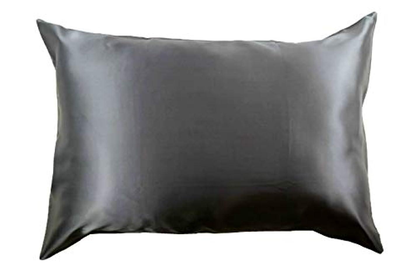処理する長々と鉛筆Celestial Silk 100%シルク枕カバー ヘアラグジュアリー25匁マルベリーシルク用 両面にシャルムーズシルク使用 ギフトラップ 標準 グレー