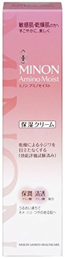 イソギンチャク法令骨の折れるミノン アミノモイスト モイストバリア クリーム 35g