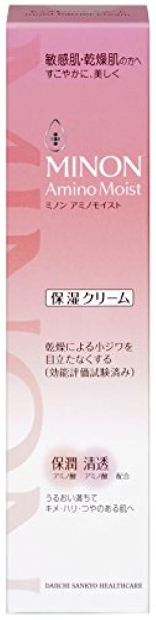 ハシー業界蒸留するミノン アミノモイスト モイストバリア クリーム 35g