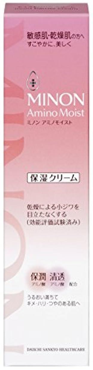 色名義で知覚的ミノン アミノモイスト モイストバリア クリーム 35g