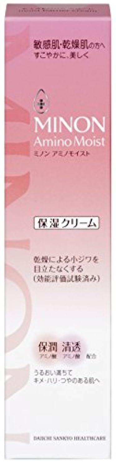 に話す産地語ミノン アミノモイスト モイストバリア クリーム 35g
