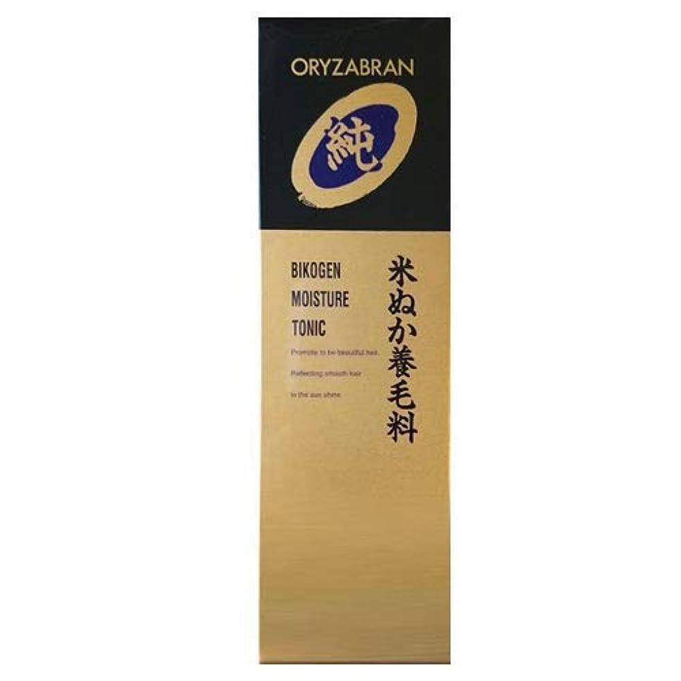 伸ばす真っ逆さまファッションリアル オリザ純 ビコーゲン モイスチャートニック 米ぬか養毛料 180ml ヘアトニック