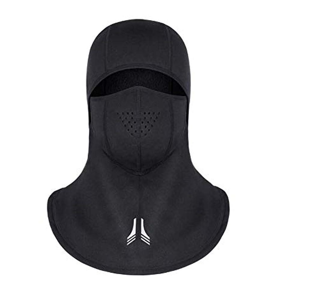 まつげにじみ出る後コールドマスク冬プラスベルベット厚暖かいフード付きハットブラックサイクリングマスクイヤーフード秋防風キャップ